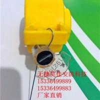 供应新型防盗卡扣 新型燃气表塑料防盗卡扣厂家