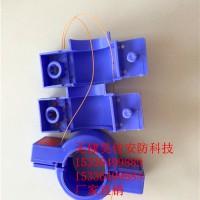 供应水表防盗卡扣 水表一次性塑料封扣 水表塑料封圈卡扣厂家