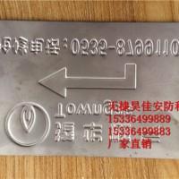 供应不锈钢标牌规格 不锈钢标牌厂家 批发