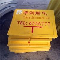 供应管道标志砖 铁路警示标志砖厂家直销