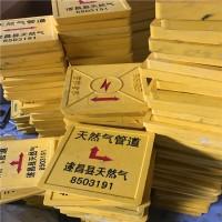 供应国防电缆标志块 电信标志块厂家直销