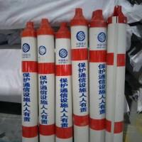 供应电力拉线警示保护管 电杆拉线反光警示保护管 厂家价格