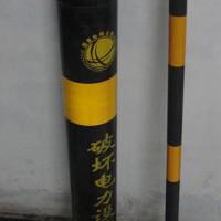 供应PVC电缆保护套 电力拉线防撞警示管规格 价格