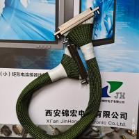 万宁有研产销售J30J-144TJL带线压接式插头连接器
