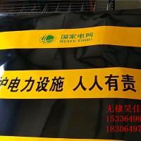 供应国家电网反光膜 PE反光膜 黑黄 双色反光膜 厂家定