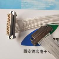 万宁有研产销J30JZ/XN25TJCAL01带线矩形连接器