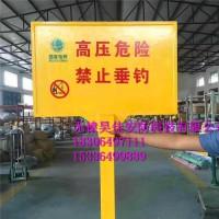 供应警示桩 光缆警示柱 规格价格 厂家批发