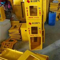 供应燃气表箱规格 表箱价格 厂家直销