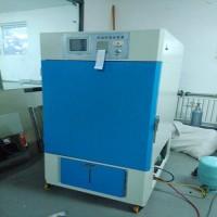 北京小型恒温恒湿箱价格/恒温恒湿箱生产厂家