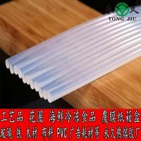 天津透明热熔胶棒 仿真植物 工艺品手工粘合专用透明热熔胶棒