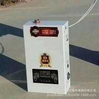心科暖牛电锅炉 超频感应厂家直销 煤改电专用