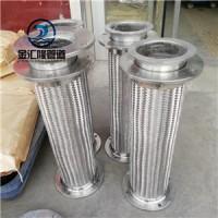 化工厂用不锈钢金属软管
