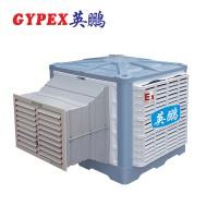 四川实验室安装式防爆环保空调 侧出风口 25ex