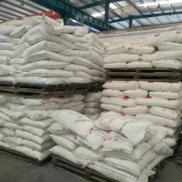 磁铁粉 铁精粉 25公斤/袋 添加剂 当天发货