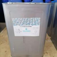 纺织防水三防交联剂 织物多功能交联剂