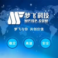 广东服务器机房_香港服务器租赁经常说的CN2线是什么?