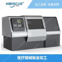 上海医疗机柜钣金加工定制