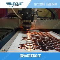 江苏管材激光切割加工厂