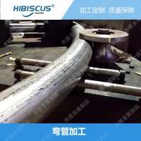 苏州高强度无缝钢管折弯加工厂