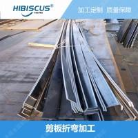 上海大型折弯剪板可定制加工