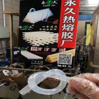 甘肃天水热熔胶生产厂家供应塑料花 工艺品粘合用透明热熔胶棒