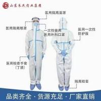 山东朱氏药业集团东贝医用一次性防护服生产厂家