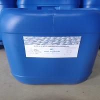 浙江抗紫外线整理剂 服装面料织物抗紫外线助剂抗UV助剂