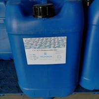 浙江丝蛋白整理剂 丝素蛋白纺织面料保湿加工剂