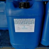 浙江织物用维生素整理剂 维生素面料保湿加工剂