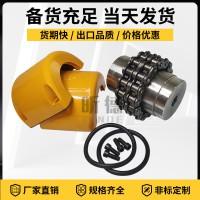 GL滚子链链条式联轴器带罩壳KC齿轮KC