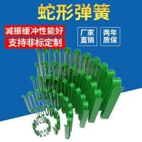 JS蛇形弹簧联轴器  上海昕德专业生产加工各种联轴器