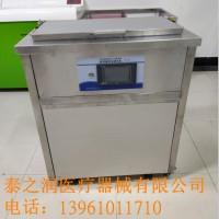 医用可定制304不锈钢超声波清洗机