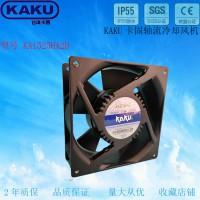 轴流风机 KA1525HA2B 15厘米散热风机 双轴承
