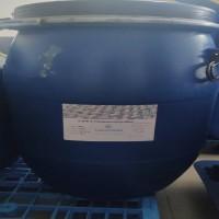 浙江阻燃整理剂 涤纶纺织品耐久阻燃剂