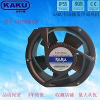 KA1725HA2滚珠轴承 椭圆形KAKU卡固AC220V