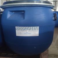 浙江活性染料湿摩擦增进剂 服装面料颜色牢度提高剂