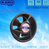 KAKU防尘防水KA2208HA2B-2P轴流风机 220V