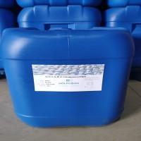 浙江吸湿发热整理剂 织物面料蓄热保温整理剂