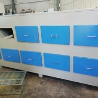 UV光氧环保设备废气处理设备