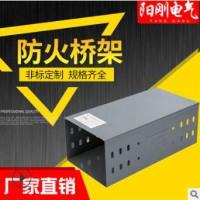 稳定长期供应中国产电缆桥架