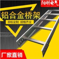 稳定长期供应电缆桥架