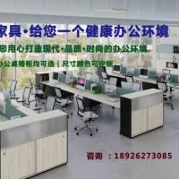 """广州办公家具定制_专业为您量""""室""""定制-广州欧丽家具"""