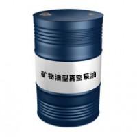 武汉现货昆仑100号矿物油型真空泵油