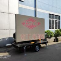 0.45吨LED广告拖车 ATV工具拖车