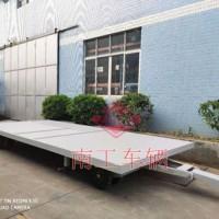 7吨移动式房车底盘 工具平板拖车