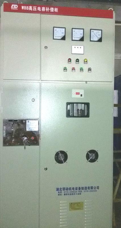 供应高压电容补偿柜10kv无功功率补偿柜
