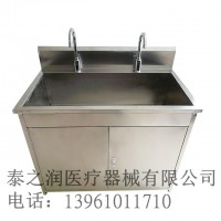 304不锈钢洗手池供应室手术室感应出水脚踏 膝触 尺寸可定制