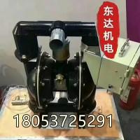 自动气动隔膜泵BQG300/0.1自带自动启停装置