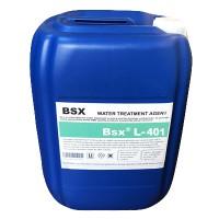 宁夏浊环水缓蚀阻垢剂L-401行业生产标准