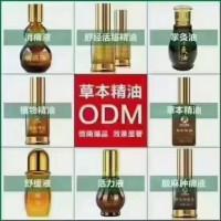 艾灸液贴牌-艾灸液代加工-艾灸液厂家-山东朱氏药业集团